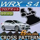 スバル WRX S4 フロアマット ラゲッジマット (クロス)