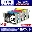 EPSON エプソンプリンターインク [IE7-set] PX-A740用 純正互換インクカートリッ