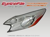 【Batberry Style】ノート E12/NE12 アイラインフィルムT-1[分類番号101]【RCP】【02P13Jun14】