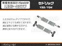 【BatberryStyle】Flux LEDルームランプ■セドリック Y33/Y34用/ホワイト 白色/32発【ポイント消化】