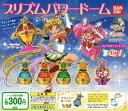 RoomClip商品情報 - 【定形外対応】 美少女戦士セーラームーン プリズムパワードーム 全6種セット