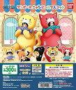 【定形外対応】 From TV animation ONE PIECE ワンピース ニャンピースマスコット 全5種セット