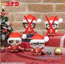 名探偵コナン キーチェーンマスコット クリスマス2020 2種セット(赤井&コナン)