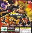 【定形外対応】 ドラゴンボール超 VSドラゴンボール07 全...