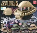 【定形外対応】 機動戦士ガンダム EXCEED MODEL ZAKU HEAD 5 3種セット ※定形外送料、商品ページ要確認
