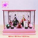 雛人形 ガラスケール入り うさぎ 兎 ウサギ コンパクト収納 お雛様 置物 五人飾り ちりめん