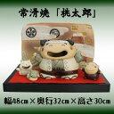 五月人形 陶器 置物 常滑焼 宮崎工房【へらへら桃太郎 F-158-1095】陶器飾り・端午の節句・五月飾り