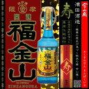 【本格芋焼酎】福金山 寿 (ふくきんざん ことぶき) 25度...