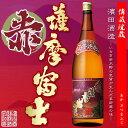 【芋焼酎】赤 薩摩富士 (あか さつまふじ) 25度 180...