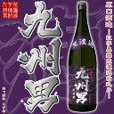 【九州限定 芋焼酎】遖 九州男(あっぱれくすお) 25度 1800ml【原口酒造】黒麹仕込み 紅芋