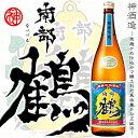 [限定芋焼酎] 南部鶴(なべづる) 25度 1800ml【神酒造】かめ仕込み お酒 晩酌 飛来 出水