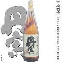 芋焼酎 丹宗(たんそう) 25度 1800ml 木場酒造 薩摩焼酎
