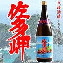 【芋焼酎】レア銘柄 佐多岬 25度 1800ml 【大海酒造...