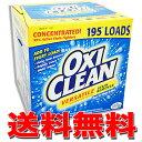 オキシクリーン4.98kg 強力洗浄 漂白剤 OXI CLE...