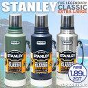 STANLEY/スタンレー クラシック真空ボトル クラシックボトル ■ 1.89L 1.9L 2QT 魔法瓶 水筒 バキュームボトル 大型 ステンレススチール ...