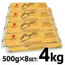 ガロファロ GAROFALO スパゲッティー 合計4kg イタリア パスタ 業務用 500gX8パックセット スパゲティ COSTCO /コストコ/通販/パスタ/大容量/麺類/スパゲティー 大量 4kg バリラ パスタ Barilla よりもお得!しかもモチモチ!【宅別】