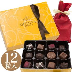 バレンタイン スイーツ ゴディバ アソートメント チョコレート ベルギー トリュフ コストコ