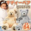 テディーベア 全長64cm PLUSH TEDDY BEAR 25inch くまのぬいぐるみ くま クマ 熊 ぬいぐるみ テディベア ヌイグルミ 彼氏 彼女 子供 小学生 男性 女性 小学生 女の子 おもちゃ コストコ costco 白 動物/通販 商品