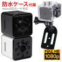 超小型カメラ SQ13 SDカード録画 1080P 防犯カメラ 家庭用 防水 スパイカメラ 水中カメ...