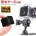 超小型カメラ SQ13 SDカード録画 1080P 防犯カメラ 隠しカメラ 防水 スパイカメラ 水中...