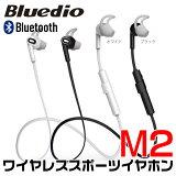 Bluedio �֥롼�ǥ��� M2 ����ۥ� bluetooth �ⲻ�� ��ũ �ɴ� ���� ���祮�� ���˥� �ե��åȥͥ� ���ݡ��ĥ���ۥ� �إåɥۥ� �磻��쥹 ����ե��� �ޥ����դ� ���� iPhone Android ���ޡ��ȥե��� �ϥե �֥롼�ȥ�����