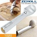 ゼロール アイスクリームスクープ ZEROLL 1020 2オンス アイスクリームディッシャー アイスクリームデッパー アイスクリームすくい THE ORIGI...
