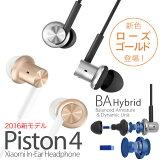 ���㥪�� �ԥ��ȥ�4 Piston4 2016ǯ���� BA �ϥ��֥�å� �ϥ��쥾�б� Xiaomi Mi ���� �?��������� ���ʥ뷿 ����ۥ� �ⲻ�� �ޥ����դ� iPhone ���ޡ��ȥե��� �ϥե ���� ����ե��� ���䡼�ե��� �إåɥե��� ���ơڤ椦�������̵���� 02P27May16