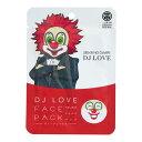 一心堂本舗 フェイスパック DJ LOVE フェイスパック SEKAI NO OWARI 1枚 美容マスク 東京 半蔵門 商品 通販 美容マスク おもしろ 歌舞伎 アート なりきり ヒアルロン酸 コラーゲン 一心堂本舗 フェイスパック