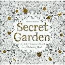 大人の塗り絵 ひみつの花園 秘密の花園 シークレットガーデン 色鉛筆 海外輸入版 英語版 洋書 原書