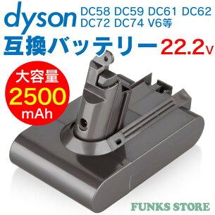ダイソン バッテリー コードレス ハンディ クリーナー