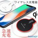 ワイヤレス充電器 iPhone8 iPhoneX Qi 小型...