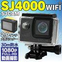 【在庫処分価格】SJ4000 wifi 2.0インチモニター アクションカメラ 1080p フルHD...