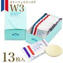 ガトーフェスタハラダ グーテ デ ロワ ホワイトチョコレート W3 13枚 化粧中箱【通販