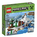 レゴ マインクラフト LEGO Minecraft 21120 雪のアジト Crafting Box レゴブロック 男の子 女の子 知育玩具【並行輸入品】