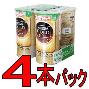 ゴールド ブレンド レギュラーソリュブルコーヒー システムパック バリスタ