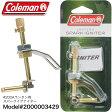 Colemanコールマン200Aランタン用 スパーク イグナイター Model#2000003429 商品 通販 ライター不要 点火装置 発火石 フリント 便利グッズ【ゆうメール可】 02P27May16