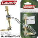 Colemanコールマン200Aランタン用 スパーク イグナイター Model#2000003429 商品 通販 ライター不要 点火装置 発火石 フリント 便利グッズ【ゆうメール可】