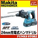 マキタ 充電 ハンマードリル ハンマドリル 24mm 充電式 HR244DRGX 18V/6.0Ah Makita