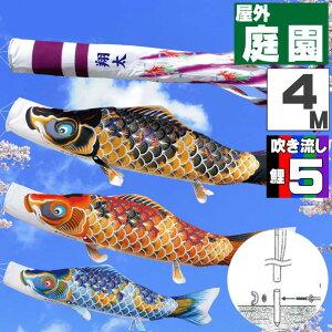 【人気の大安着指定可】 鯉のぼり こいのぼり おしゃ