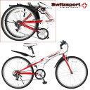 26クロスバイク 折りたたみ自転車 スウィツスポート SK2...