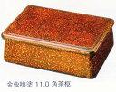 角茶枢 金虫喰塗11.0 茶びつ 茶枢(漆・手塗)(19-57-2)