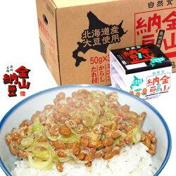 北海道産大豆使用納豆(小粒)