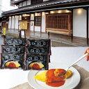 大阪心斎橋『北極星』 オムライス(レンジ調理用・6食)(417ah11)メーカー直送品 おすすめ
