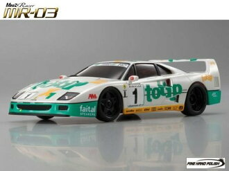 Limited bargain 32808 TP MR-03 W-RM BCS Ferrari F40 94