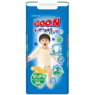 Great goon depends on clean pants BIG size 36 boys fire-sale instant delivery!