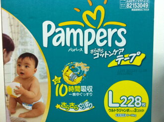 Best deals from pampers murmuring laundering tape type L228 pieces (3 pieces) daily use