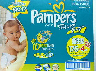 Pampers murmuring tape newborn 176 + 4 sheets bulking (Super Jumbo back 2 pieces) up to 3 cases, included possible!