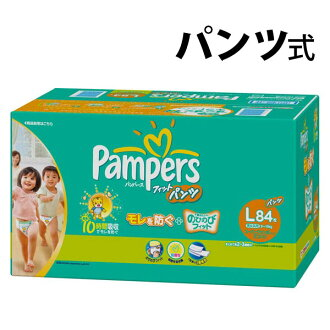Best rates from daily use the Pampers diaper laundering pants L 84 pieces (9 to 14 kg)