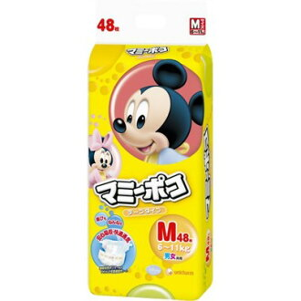 Mamy Poko tape type M48-4 pieces