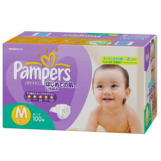 Most pampers for the first time to be 100 M size ( 6-11 kg)